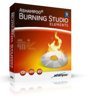 Ashampoo Burning Studio Elements