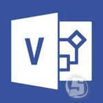 Microsoft Visio