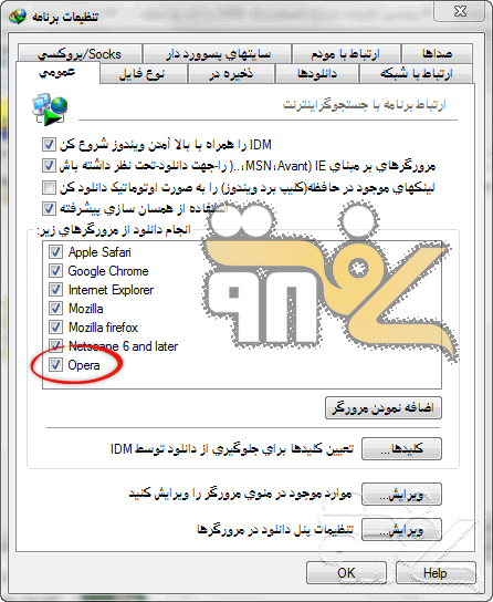 internet download manager soft98